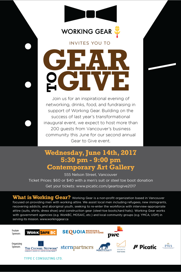 Gear to Give Poster 2017